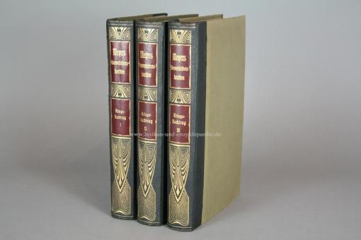 Meyers Großes Konversations-Lexikon 6. Auflage, Kriegsnachtrag, Prachtausgabe
